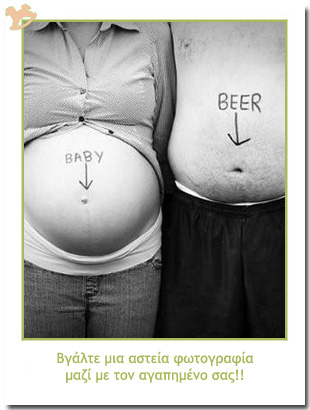 pregnancy_4